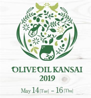 Olive Oil Kansai International Exhibition 2019