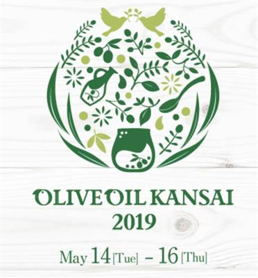Olive Oil Kansai International Exhibition 2019