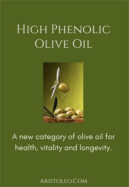 High Phenolic Olive Oil