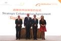 Alibaba and Austrade Sign Strategic Collaboration