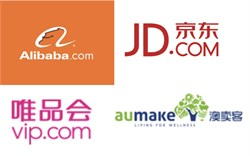 Forget Amazon, Here are Four Chinese E-commerce Businesses with their Eyes on Australia